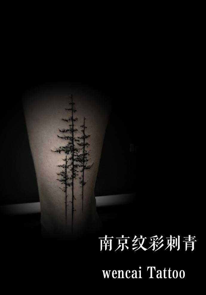 是宋先生的父亲亲手画的,我是没想到他的父亲竟然不反对自己儿子纹身